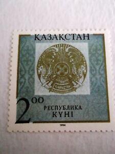 1994 Kazakhstan Republic Day m/m Mi.62. Z45