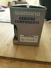 Shimano Sustain 4000 FG Spinning Reel Spare Spool      New