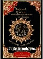 Tajweed Qur'an with English Translation & Transliteration (RECORDED POST)