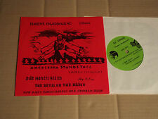 "Eugene Chadbourne - 198666 - 7"" -5 - TRACK-EP-Ralph Records EC 8666 (13)"