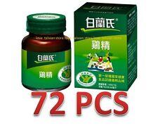 DHL Ship-Brand's Essence of Chicken Drink (68ml x 72 Bottles) 白蘭氏傳統雞精 (68ml 72瓶)
