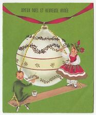 Vintage Greeting Card Christmas Tiny Couple Painting Tree Ornament GlitterL13