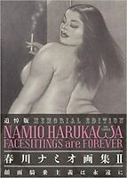 NAMIO HARUKAWA FACESITTINGS are FOREVER MEMORIAL EDITION From Japan F/S