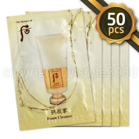 [The history of Whoo] Gongjinhyang Foam Cleanser  2ml x 50pcs Sample