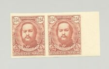 Paraguay #C164 1v Imperf Pair