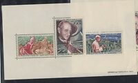 Dahomey 1966 Pope Paul MS Sc C41a Complete Mint Never Hinged