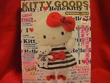 Sanrio Hello Kitty goods collection memorial book magazine #1