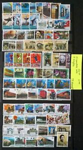 sCUBA 2000  GREAT LOT OF 40 stamps in complete sets + 5 singles   2000  used cto