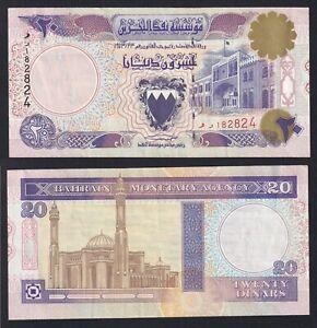Bahrain 20 dinars 1993 SPL/XF Pick-16  C-10