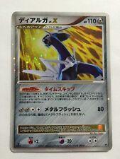 Pokemon: Japanese Dialga LV.X Holo Dp3 1st Edition Played