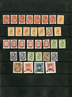 Russia Stamps Nice Russia Transport Co Overprint Group