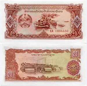 Lao Laos 20 Kip 1979 P 28 Uncirculated Bankote Paper Money