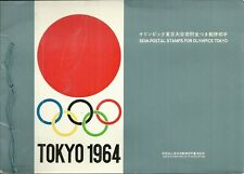 Tokyo Olympic Souvenir Booklet First Day Issues Japan 1964