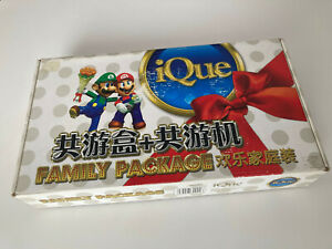 """Nintendo iQue 64 """"Family Package"""""""