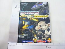 ZOIDS VS. Perfect Strategy Game Guide Japan Book GC MW*