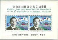 Korea South 1972 SG1029 President Pak MS MNH