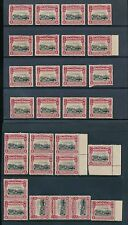 Mint Never Hinged/MNH Multiple North Bornean Stamps