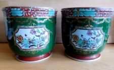 Unboxed Oriental Decorative Date-Lined Ceramics