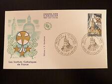 FRANCE PREMIER JOUR FDC YVERT 1933  INSTITUTS CATHOLIQUE  1,10F LILLE 1977