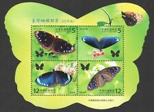 REP. OF CHINA TAIWAN 2011 TAIWAN BUTTERFLIES ODD SHAPED SOUVENIR SHEET 4 STAMPS