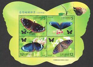 REP. OF CHINA TAIWAN 2011 TAIWAN BUTTERFLIES ODD SHAPED SOUVENIR SHEET 4 STAMPS
