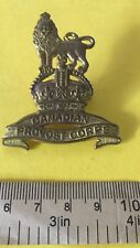 Canadian Provost Corps Cap Badge - KC - Canadian Army - Military Police