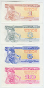 Ukraine Set 4pcs 1-3-5-10 Karb 1991 Pick 81-84 aUNC