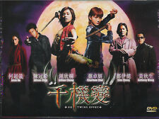 The Twins Effect DVD Edison Chen Charlene Choi NEW R0 Eng Sub Twin
