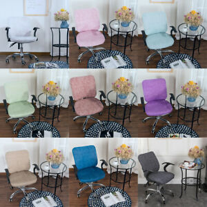 Removable Stretch Desk Chair Cover Suitable for Most Office Computer Chairs