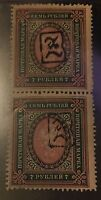 1919, Armenia, 47, MNH, vert pair