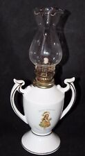 1974 Holly Hobbie Genuine Porcelain White Miniature Oil Lamp w/ Dual Handles