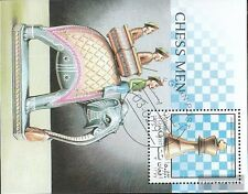 Afghanistan block106 fine used / cancelled 1999 Chessmen