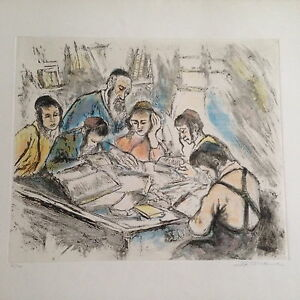 """Ira Moskowitz """"Talmud Torah"""" limited edition Etching w/watercolor signed 65/120"""