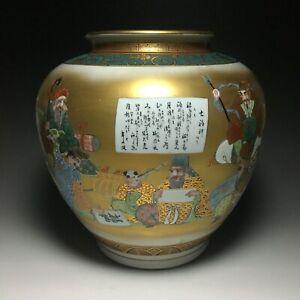 Japanese Japan,Kutani Seven Lucky Gods (Shichifukujin) Hand Painted pottery vase