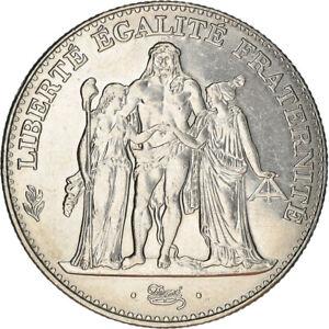 [#219939] Coin, France, Hercule, 5 Francs, 1996, Paris, AU(50-53), Nickel