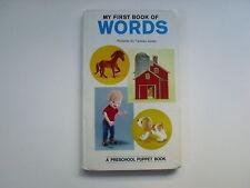My First Book of Words, Tadasu Izawa, Shiba, Preschool Puppet Book, 1971