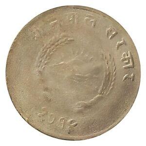𝗡𝗘𝗣𝗔𝗟 1957 2-𝗣𝗮𝗶𝘀𝗮 BRASS Coin【Cat № KM# 749】F