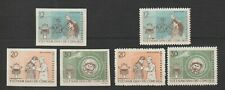1962 North Vietnam Stamps Sc # 211 - 213 Impert + Perforated MNH