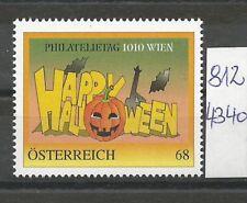 Österreich  personalisierte Marke Philatelietag 1010 WIEN 8124340 **