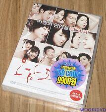 OGAMDO / EROS / Kim Gang Woo / Cha Su Yeon / KOREA ROMANCE DVD SEALED