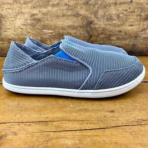 Olukai Nohea Mesh Slip On Casual Shoe - Big Boy's Size 4, Gray Blue Drop Heel
