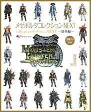 Monster Hunter Frontier Mezeporta Next Buki Arte Libro Giappone