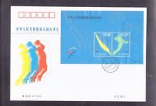 China 2001-24 10th National Game of CHINA , MS on FDC B