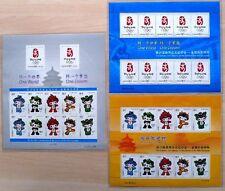 China PRC 2005-28 kpl. Serie aller 3 Kleinbogen Olympiade Olympic 2008 Beijing