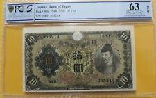 1930 JAPAN 10 Yen PCGS63 OPQ CHOICE UNC <P-40a> BANK OF JAPAN