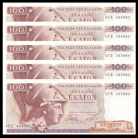 Lot 5 PCS, Greece 100 Drachmas, 1978, P-200b, banknote, UNC