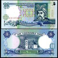 UKRAINE 5 HRYVEN 2001 P 110 UNC