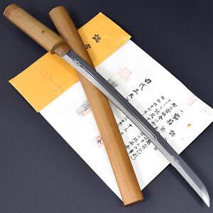Authentic JAPANESE KATANA SWORD WAKIZASHI KANENORI 包則 w/NBTHK KICHO PAPER NR!!