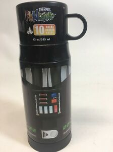 Star Wars - Darth Vader Thermos Funtainer Warm Beverage Bottle 12 oz. 10 Hours