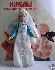 Porcelain doll handmade in Russian national costume - Pskov № 6